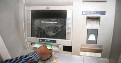 Créances Gelées Issues Des Banques : 62 Milliards De FCFA Recouvres Par La Snr